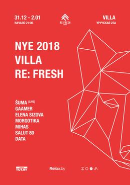 NYE 2018 на вилле