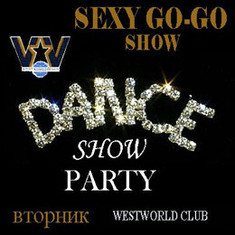 Dance Show Party