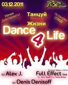 Dance Life 4