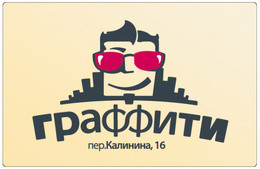 DJs Оксанушка и Катя Пытлева (Ежака)