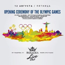 Opening ceremony of the Olympic Games