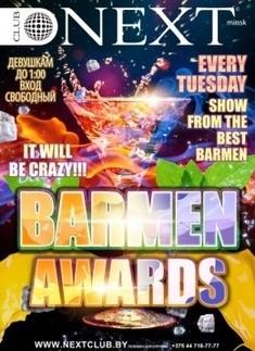 Barmen Awards