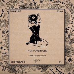 Iner / Overture