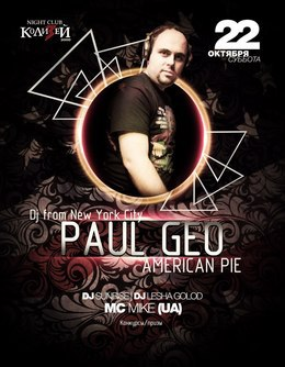 DJ from New Your city Paul Geo