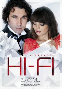 Концерт группы Hi-Fi