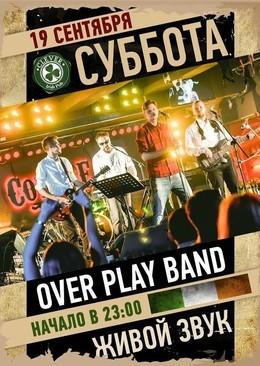 Концерт группы Over Play