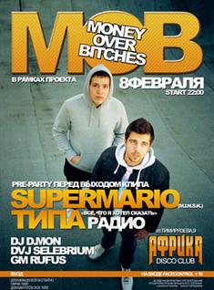 «M.O.B.»: Supermario (M.I.N.S.K.), ТИПА, Радио