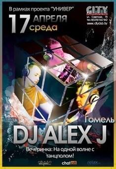 DJ Alex J.