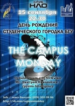 The Campus Monday