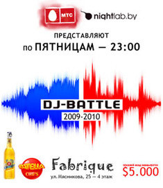 DJ-Battle 2009-2010. 16-я неделя