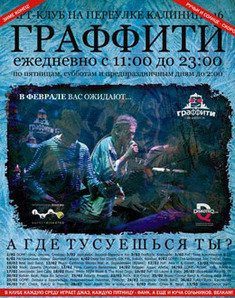 DJ STEREOTIP (Москва, Россия) & Elate