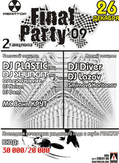 Final Party'09
