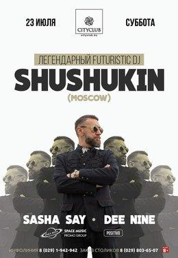 DJ Andrey Shushukin