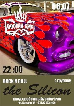 Rock'n'Roll вместе с группой The Silicon