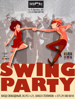 Джазовый вторник в Loft Cafe: Swing Party 3