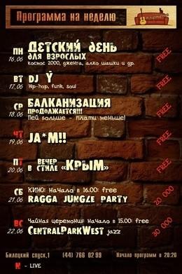 Ragga Jungle Party