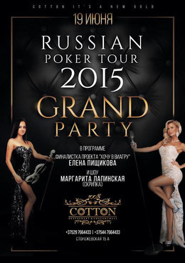 Russian Poker Tour 2015 Grand Party