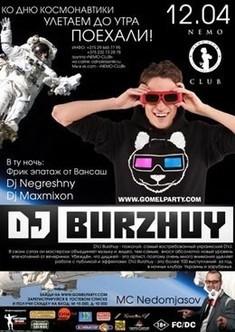 DJ Burzhuy