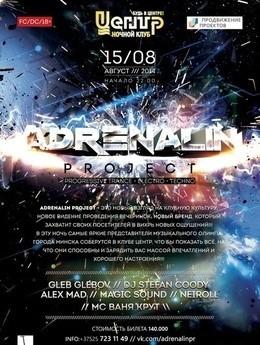 Adrenalin project