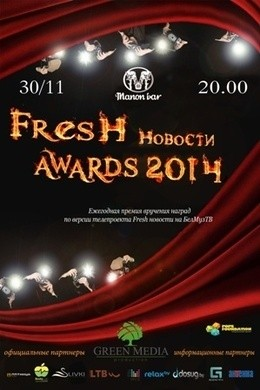 Fresh News Awards 2014