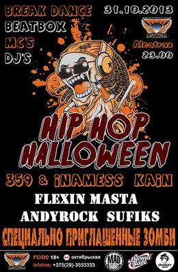 Hip-Hop Haloween