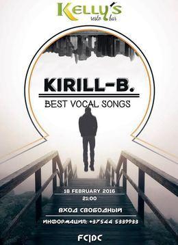Выступление Kirill-B.