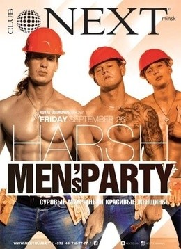 Harsh Men's Party
