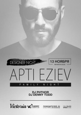 Designer night: Apti Eziev Family