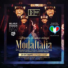 Afterparty Moda Italia Minsk