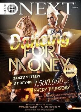 Dancing for money