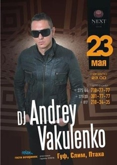 Dj Andrey Vakulenko
