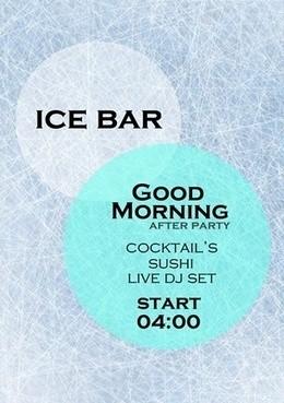 Утренники Ice bar