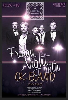 Friday Night with OK-band