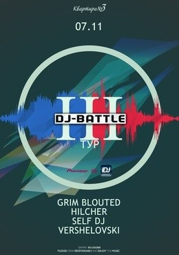 DJ-BATTLE 2013 — III ЭТАП