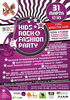 Rids—rock & fashion—party