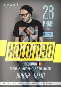 Бельгийский саунд-продюсер Kolombo