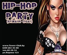 Hip-Hop вечеринка