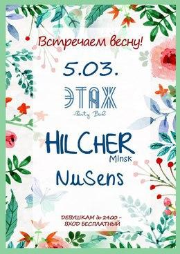 Hilcher & NuSens