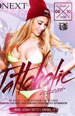 Tatoholic
