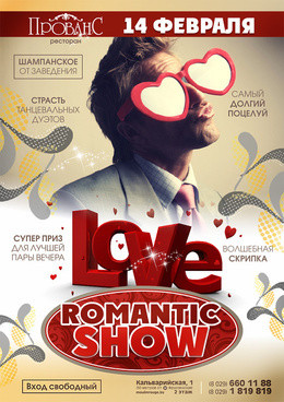 Love romantic show