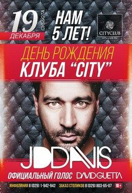 День Рождения клуба CITY: JD Davis