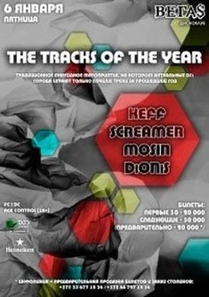 The tracks of the year