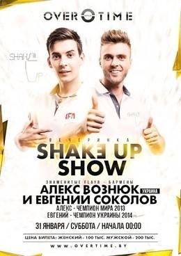 Shake Up Show