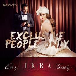 Вечеринки Exclusive people C 24 августа