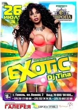DJ Tina