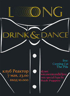 Long Drink'n'Dance