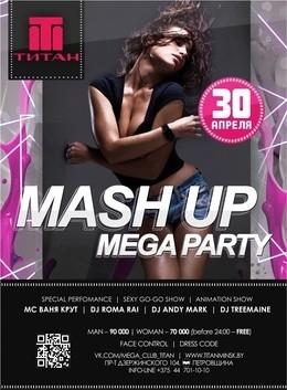 Mash up mega party