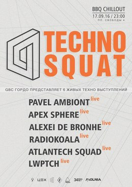 Techno squat