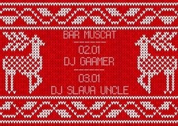Dj Gaamer и Dj Slava Uncle