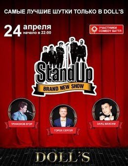 Stand Up Brand New Show
